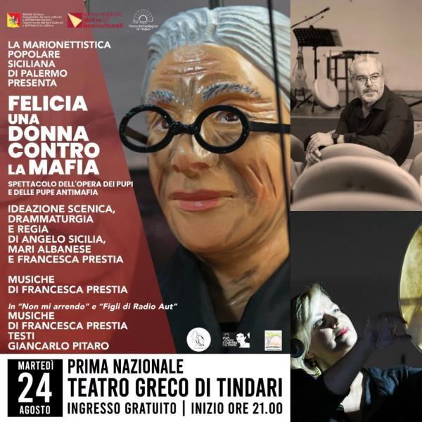"""images Al Teatro Greco di Tindari domani va in scena """"Felicia una donna contro la mafia"""": c'è anche la catanzarese Francesca Prestia"""