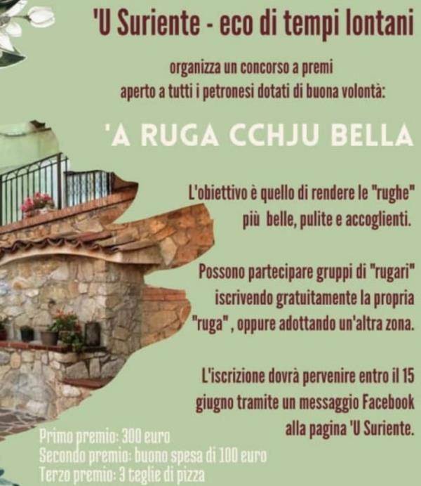 """images  A Petronà tutto pronto per """"A Ruga cchju bella"""", il concorso dell'associazione 'U Suriente"""