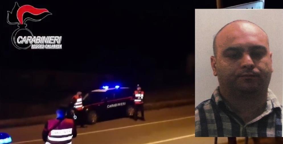 images 'Ndrangheta, Antonio Strangio estradato in Italia. Era stato arrestato a maggio in Germania