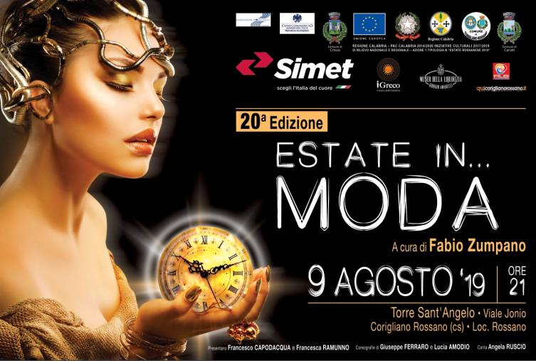"images Domani a Torre Sant'Angelo ""Estate in moda"""