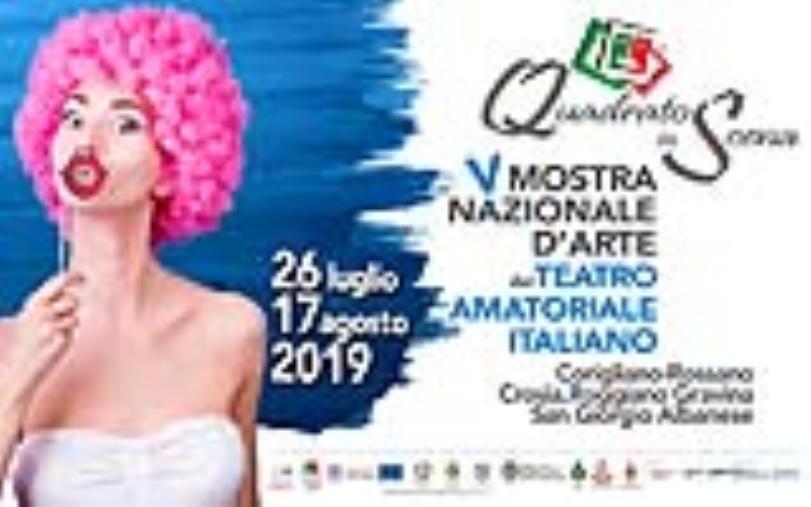 images Mostra nazionale d'arte del teatro amatoriale, a Rossano la presentazione