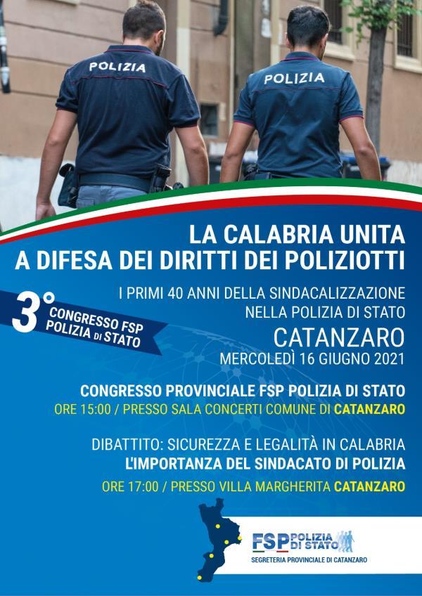 images Domani a Catanzaro il congresso provinciale del Sindacato di Polizia Fsp e convegno sulla sicurezza