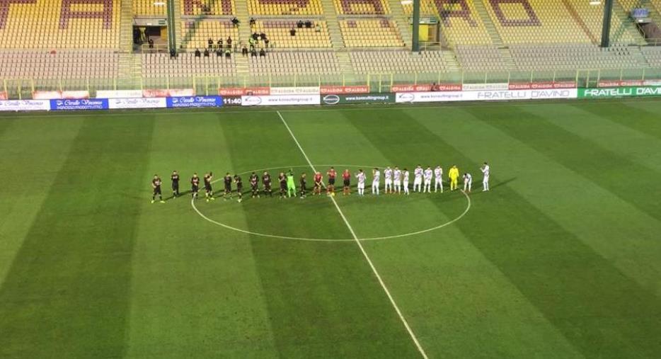 images Catanzaro vs Potenza: 1-0 finale. Curiale regala la vittoria nei minuti di recupero