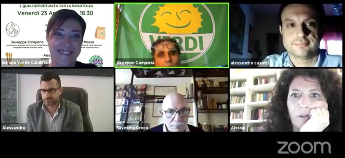 images La differenziata durante la pandemia e le opportunità per ripartire. L'ecowebinar dei Verdi Calabria