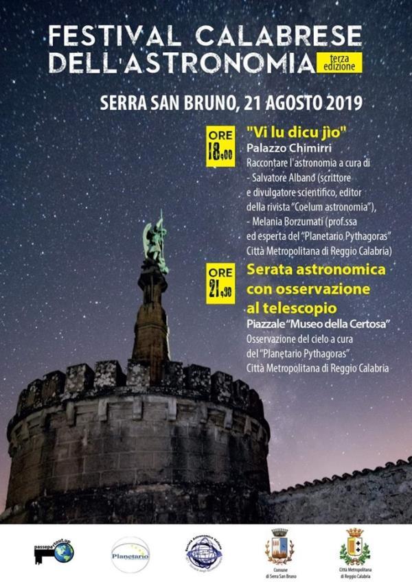 """images A Serra San Bruno il 21 agosto si osserveranno le galassie con il """"Festival Calabrese dell'Astronomia"""""""
